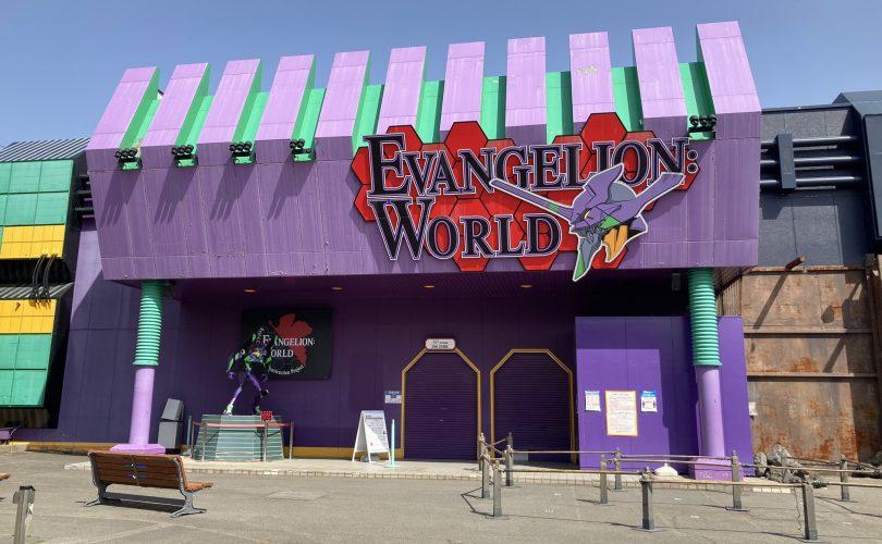 L'Evangelion: World presso il parco divertimenti Fuji-Q Highland