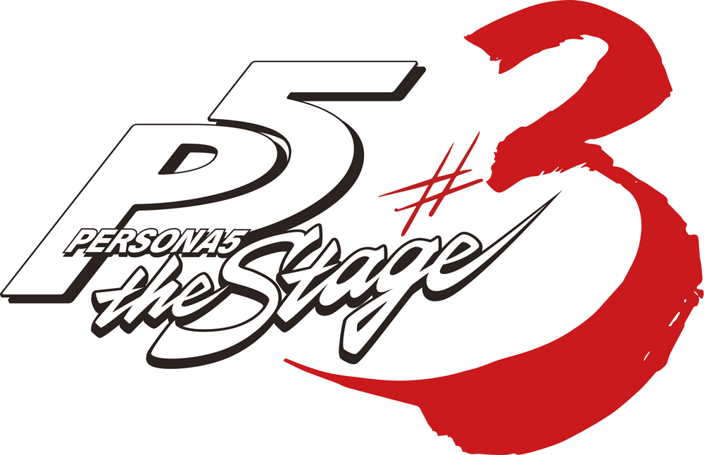 Persona 5 the Stage 3