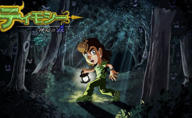 Timothy and the Mysterious Forest: l'indie italiano uscirà anche in Giappone