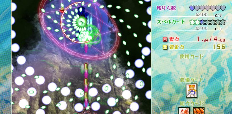 Touhou Kōryūdō: Unconnected Marketeers