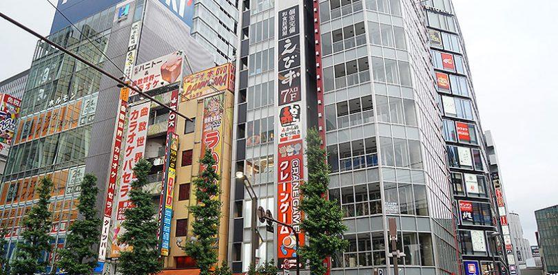 Akihabara perde anche l'ultima sala giochi Adores