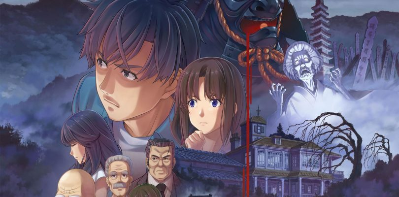 Famicom Detective Club - Recensione