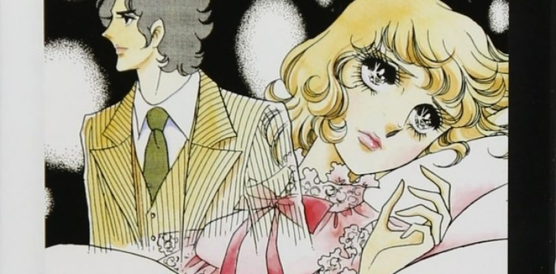J-POP annuncia Caro Fratello e altri manga in arrivo nei prossimi mesi