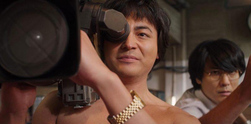 Il regista nudo: Stagione 2, il trailer in italiano