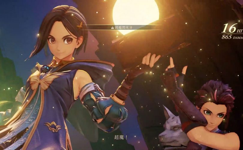 Rinwell in TALES of ARISE