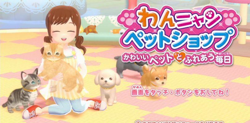 Wan Nyan Pet Shop: Kawaii Pet to Fureau Mainichi