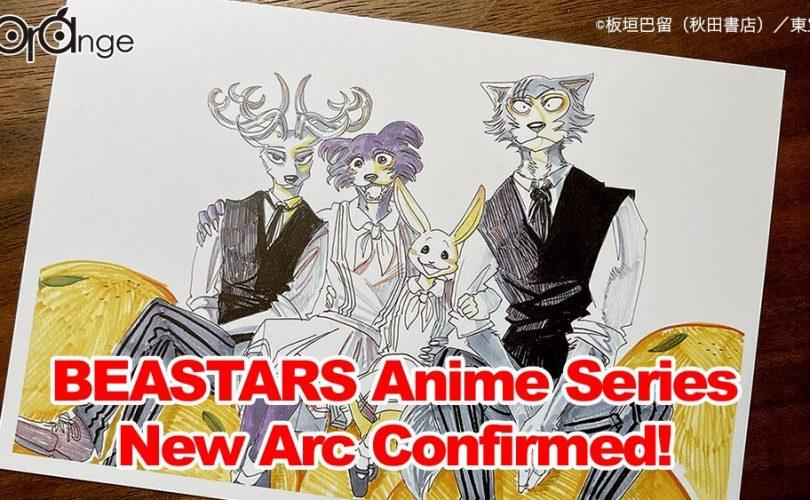 BEASTARS: l'anime continuerà con un nuovo arco narrativo