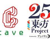 Cave è al lavoro su un nuovo titolo della serie Touhou Project