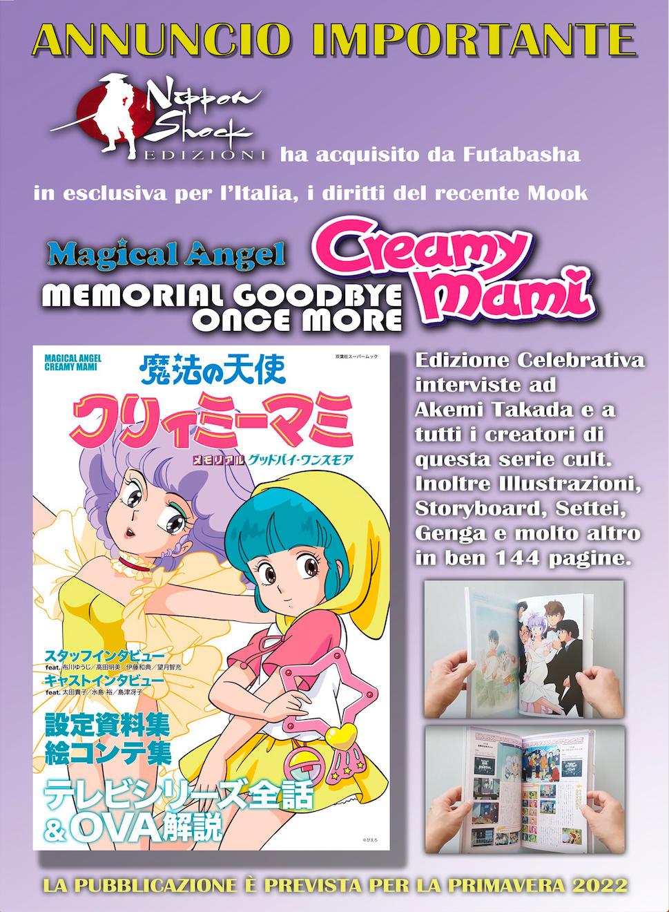 Creamy Mami: Memorial Goodbye Once More arriverà in Italia