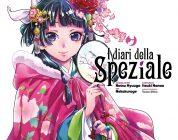 I Diari della Speziale: in arrivo il primo volume del manga