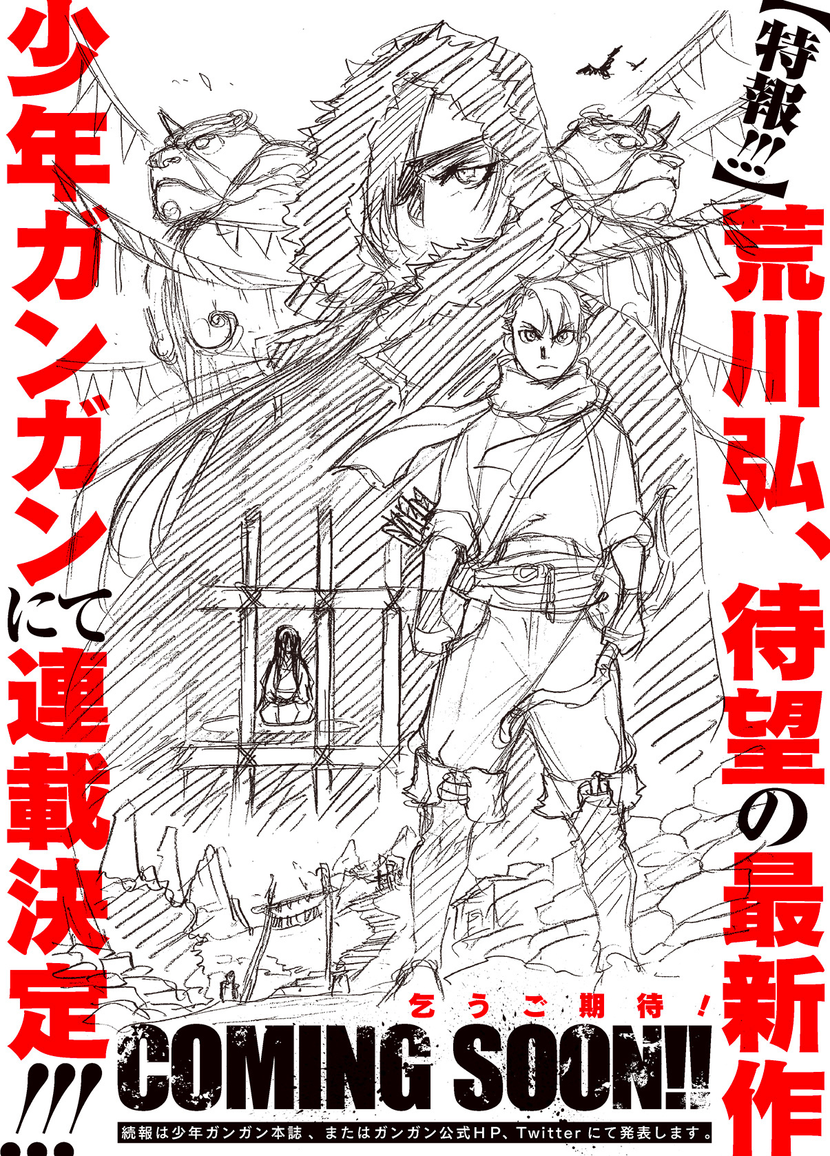 Nuovo manga per Hiromu Arakawa, l'autrice di Fullmetal Alchemist