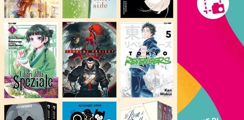 J-POP Manga: le uscite di luglio 2021