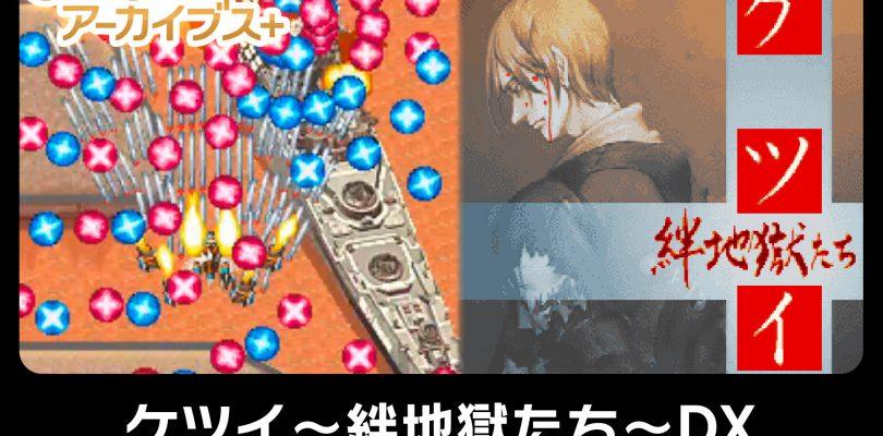 Ketsui: Kizuna Jigoku Tachi DX annunciato per Nintendo Switch in Giappone