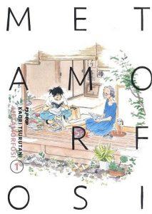 Metamorfosi - Recensione del primo volume del manga di Kaori Tsurutani