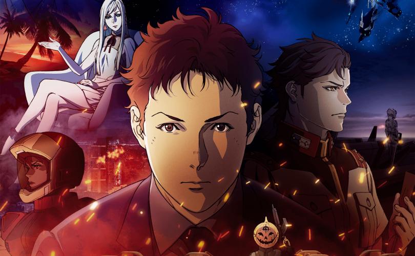 Mobile Suit Gundam Hathaway – Recensione
