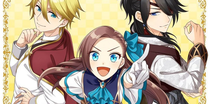 My Next Life as a Villainess: All Routes Lead to Doom! – La visual novel arriverà su Switch nel 2021