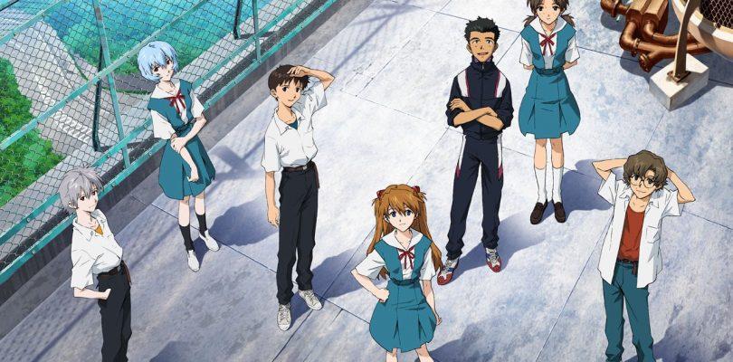 EVANGELION: Dynit annuncia la Ultimate Edition con serie anime, film e tanto altro