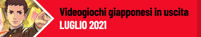 Giochi in uscita a luglio 2021