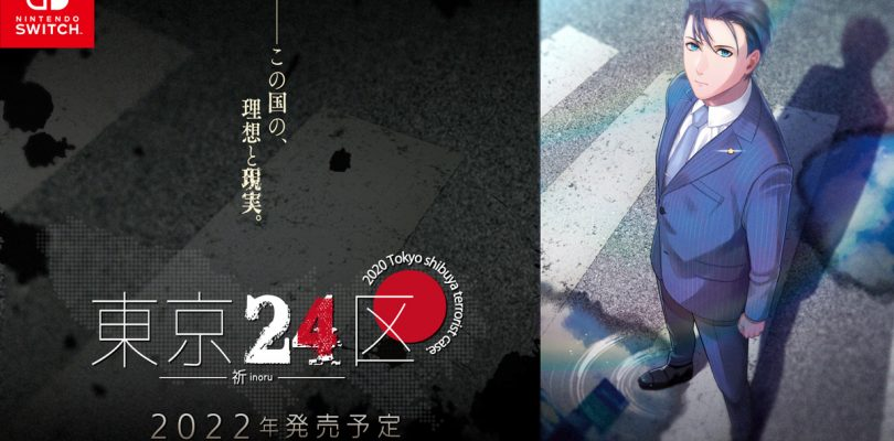 Tokyo 24-Ku: Inoru