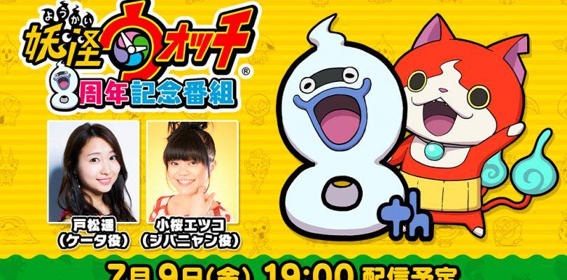 YO-KAI WATCH: annunciata una live dedicata agli 8 anni della serie