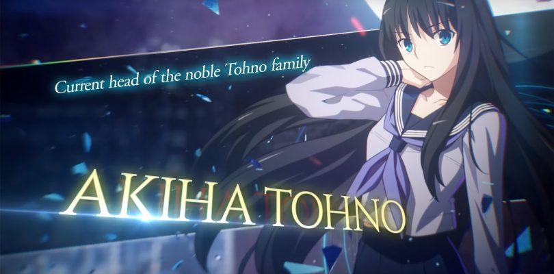 Melty Blood: Type Lumina - Character trailer per Akiha Tohno