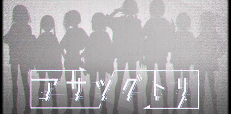 Annunciato Asatsugutori, un nuovo gioco firmato Nippon Ichi Software