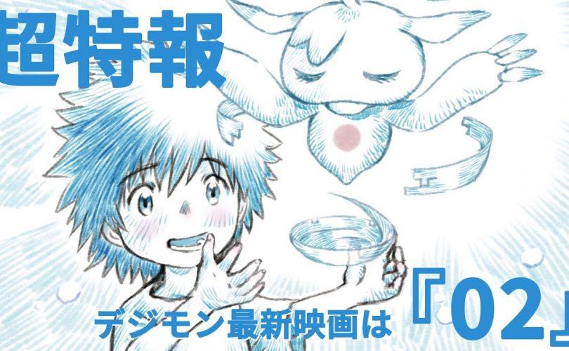 DIGIMON: in arrivo una nuova serie anime e un film