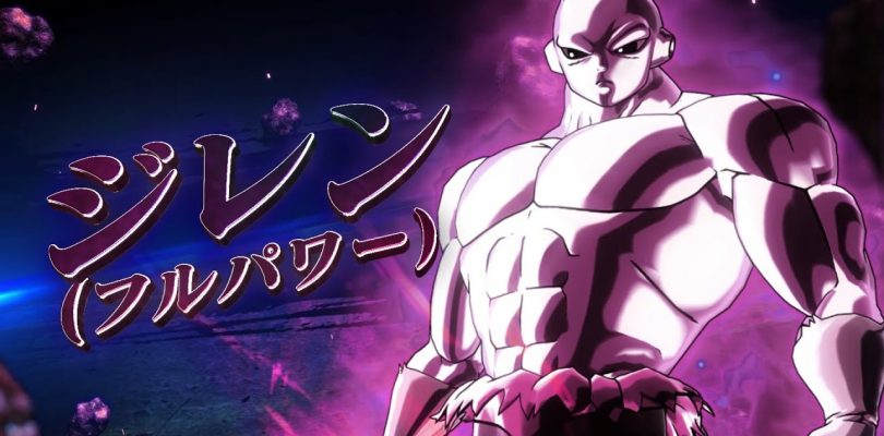 Dragon Ball XenoVerse 2 – Trailer per Jiren (Full Power)
