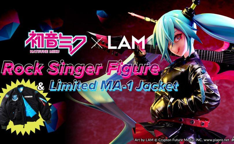 Hatsune Miku: LAM Rock Singer Ver.