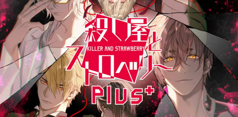 Killer and Strawberry Plus