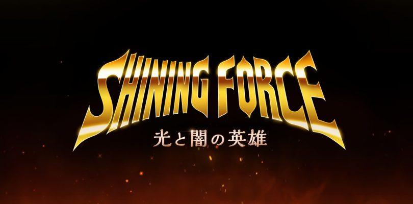 Shining Force: Hikari to Yami no Eiyuu