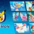TV Pokémon è disponibile gratis su Nintendo Switch