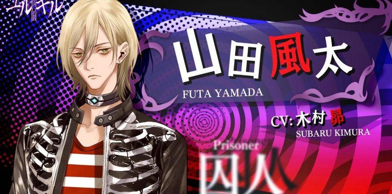 Yurukill: The Calumniation Games – Trailer per Futa Yamada