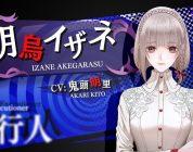 Yurukill: The Calumniation Games – Trailer per Izane Akegarasu