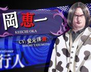 Yurukill: The Calumniation Games – Trailer per Keiichi Oka