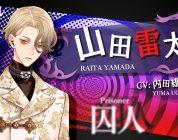 Yurukill: The Calumniation Games – Trailer per Raita Yamada