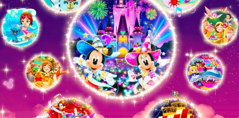 Disney Magical World 2: Enchanted Edition arriverà su Nintendo Switch a dicembre