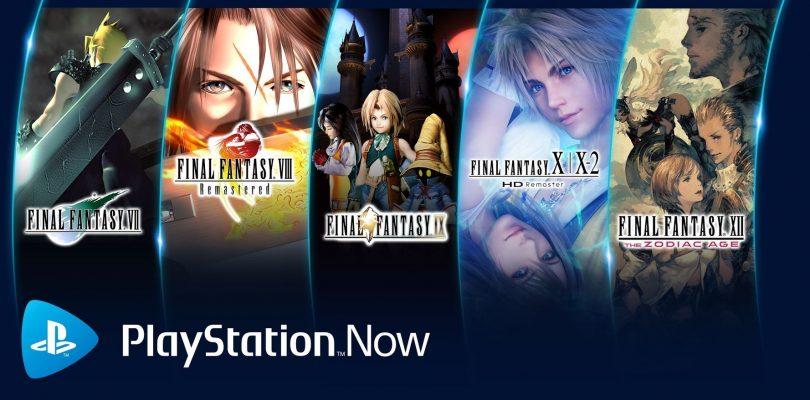 FINAL FANTASY su PlayStation Now