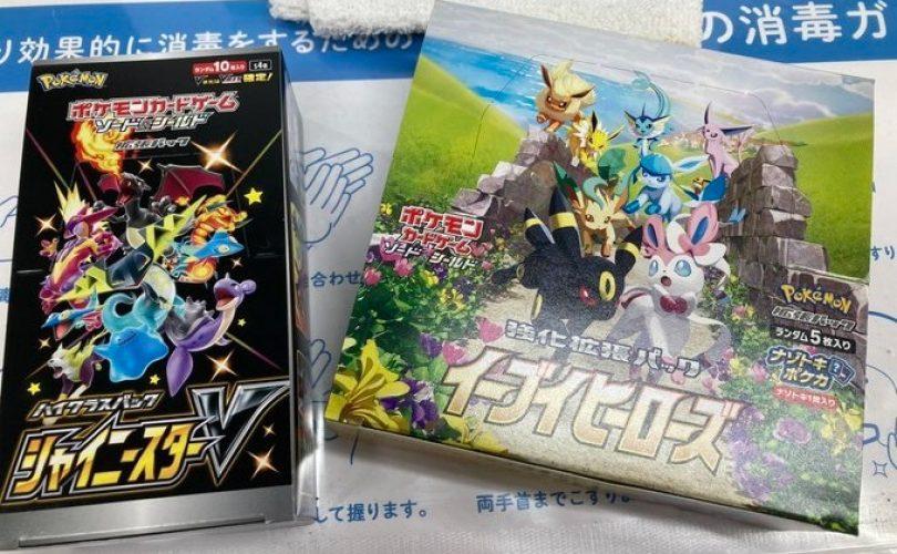Giappone, lotta ai bagarini: le Carte Pokémon vendute solo ai veri fan