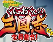 Kunio-kun no Sangokushi dayo: Zeiin Shuugou!