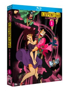 LUPIN THE THIRD terza serie