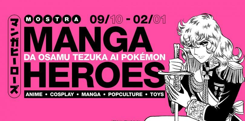 MANGA HEROES. Da Tezuka ai Pokémon, mostra a Milano