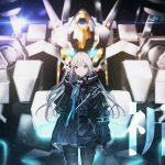 Relayer: 14 minuti di trailer, Limited Edition annunciata per il Giappone