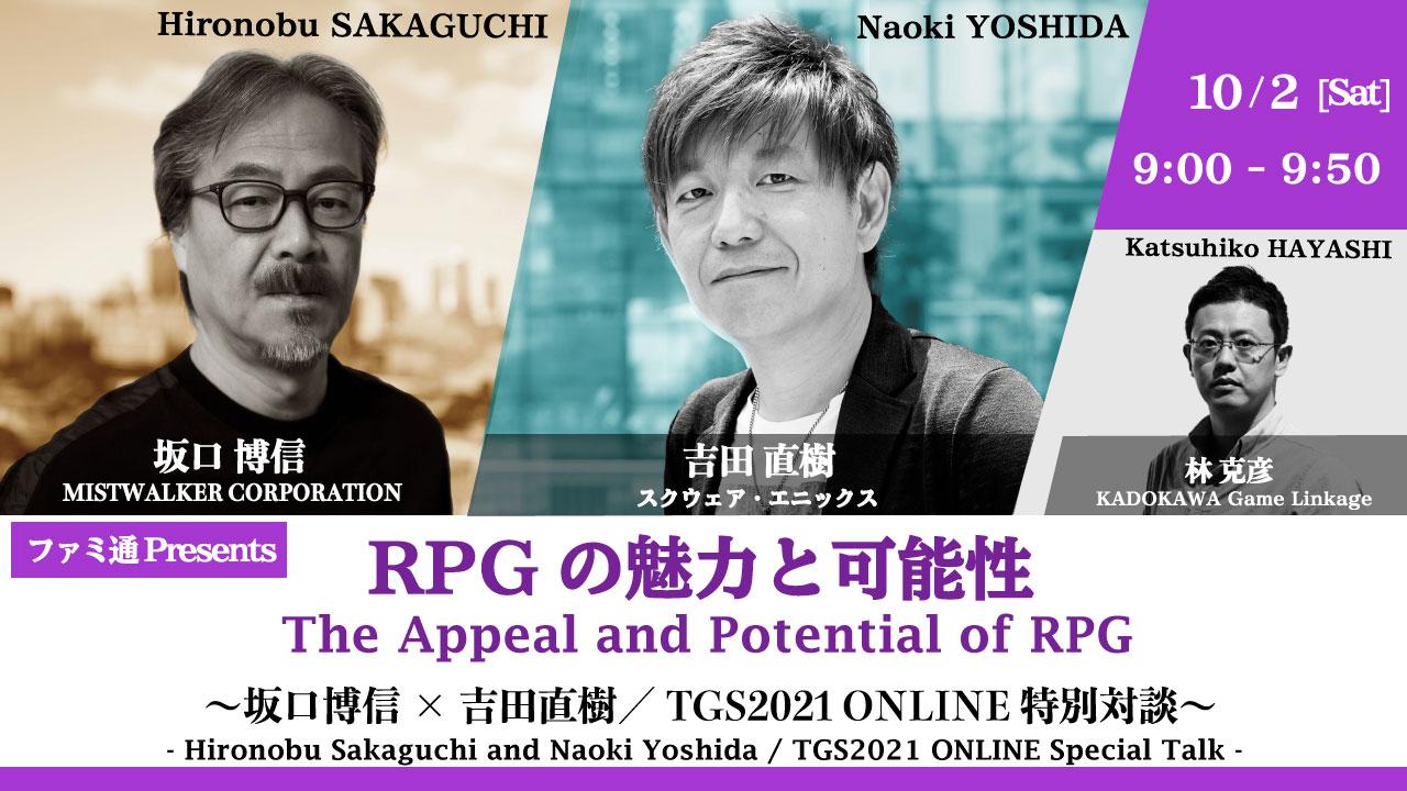 Naoki Yoshida e Hironobu Sakaguchi terranno un talk al TGS 2021