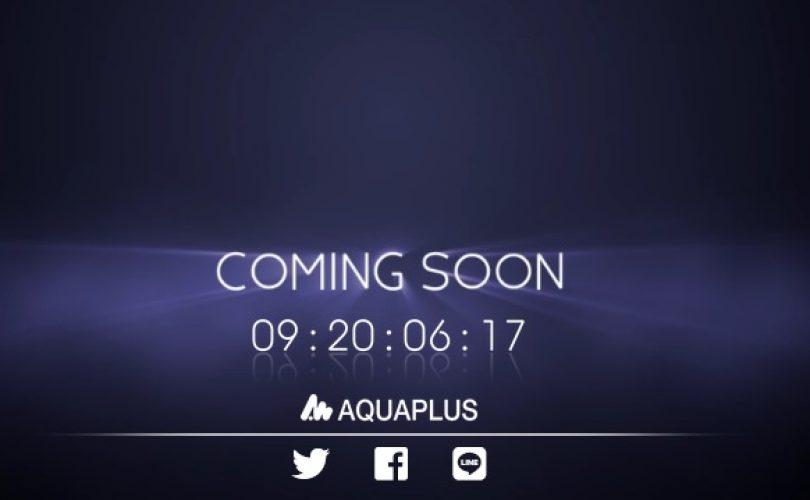 AQUAPLUS apre un nuovo teaser site per un annuncio imminente