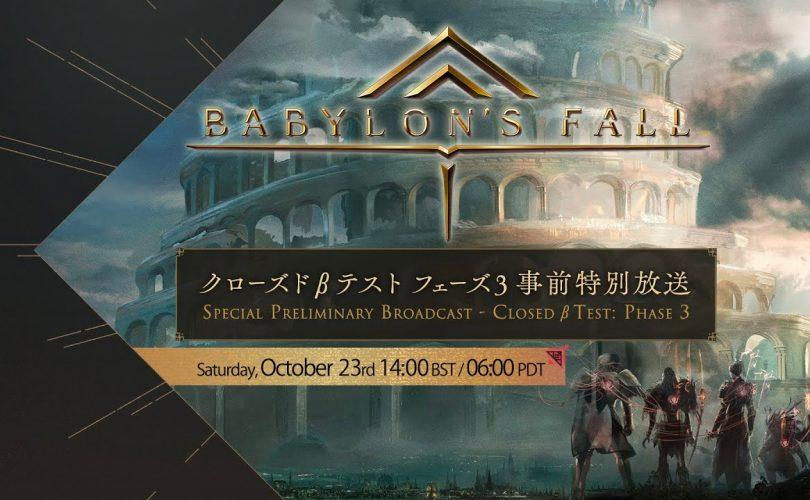 BABYLON'S FALL: diretta streaming annunciata per il 23 ottobre