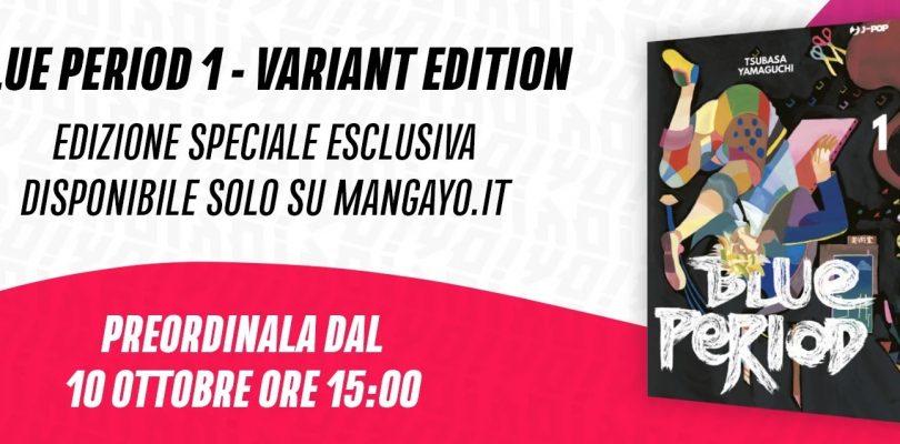 Blue Period: una variant esclusiva del primo volume verrà venduta su MangaYo