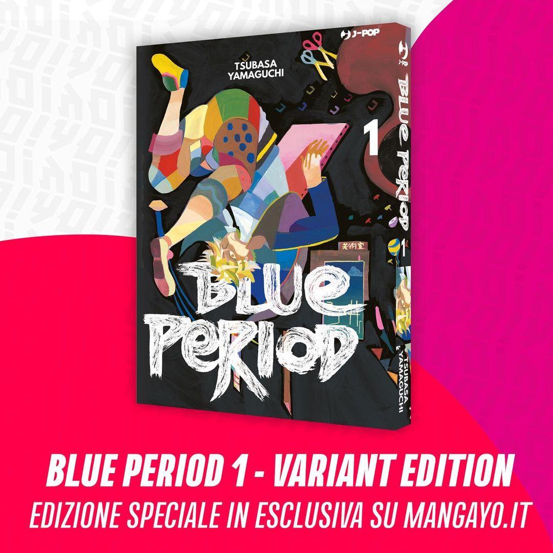 Blue Period 1 variant MangaYo