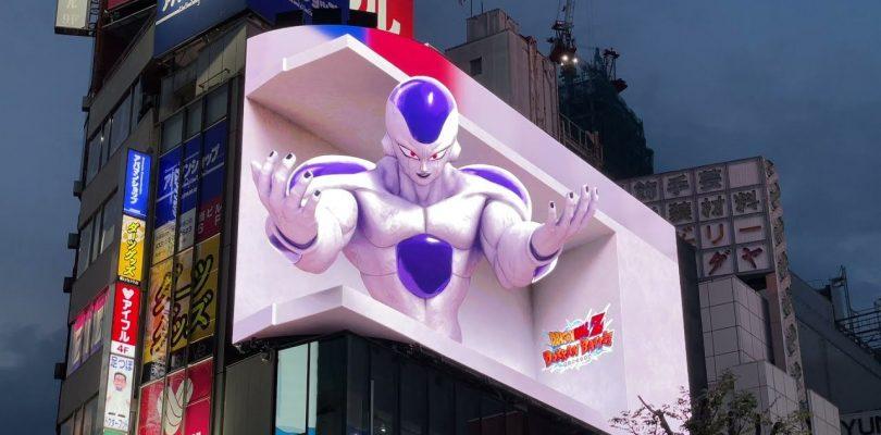 DRAGON BALL / Cross Shinjuku Vision / Freezer