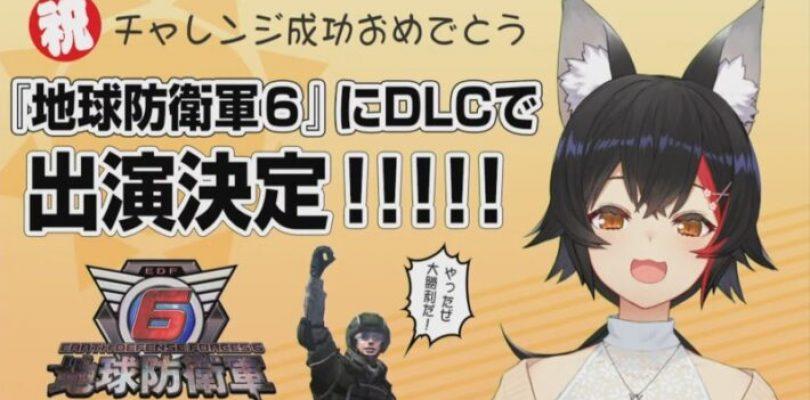 EARTH DEFENSE FORCE 6: Ookami Mio, la VTuber di Hololive, diventa un personaggio DLC
